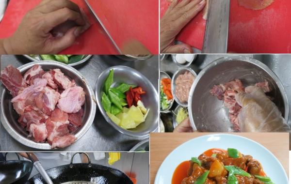 中式料理簡單做班