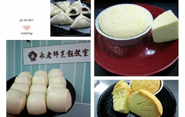 中式麵食加工丙級-發酵發粉類